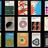 Стари корици од книги во движење