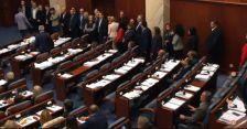 Гласање за уставни измени