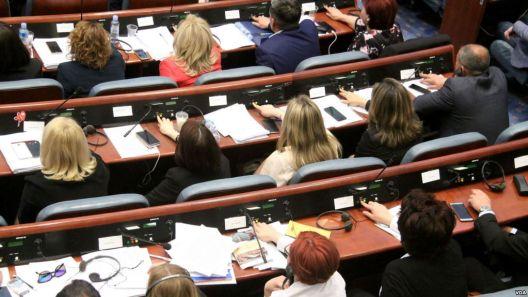 Собранието ги изгласа уставните измени