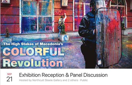 """""""Шарената револуција"""" преку фотографии, постери, колажи, филм... и разговори"""