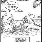 Неолитска архитектура