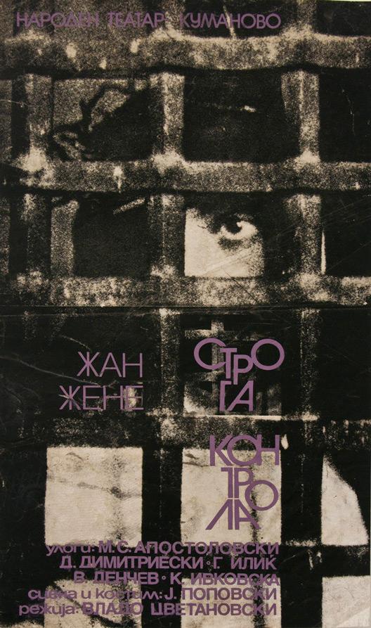 Изложба на плакати од Костадин Танчев Динка