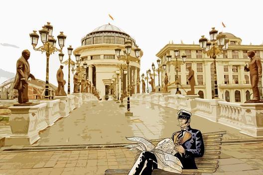 Република Македонија (Интелектуална)