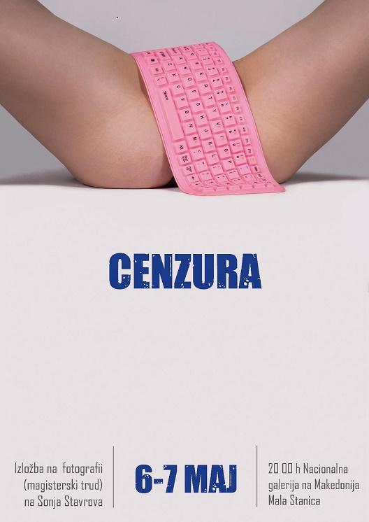 """""""Цензура"""" – прва самостојна изложба на фотографии на Соња Ставрова"""
