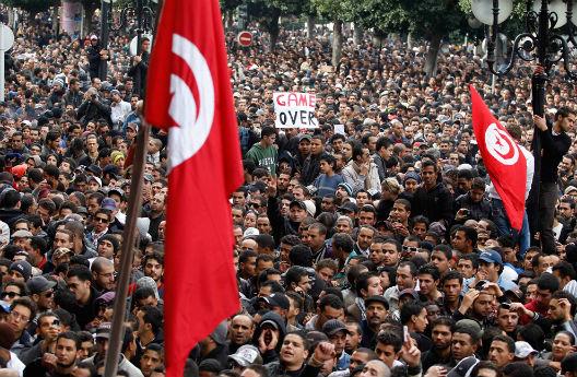 Протести во Тунис, 2011