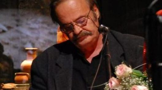Васил Пујовски (1946 - 2019)