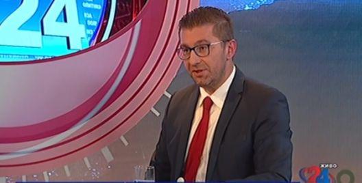 Експертските комисии на Македонија и Грција се обврска од Спогодбата со прецизен временски рок