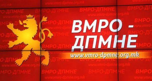Контраспин: ВМРО-ДПМНЕ спинува за датумот